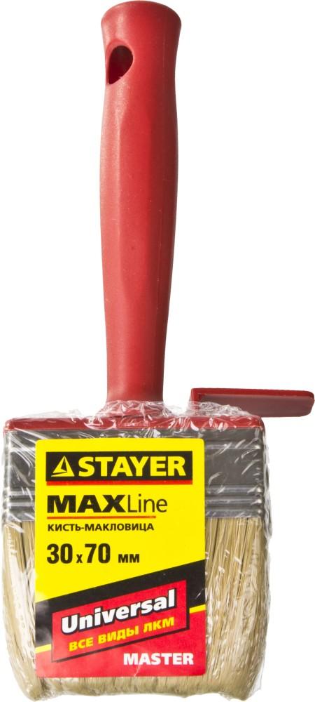 Макловица STAYER