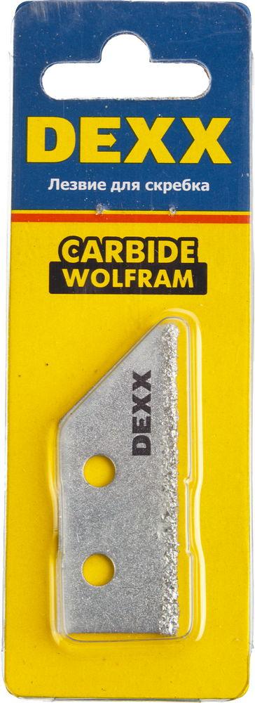 Лезвие DEXX сменное с карбидным напылением для скребка 33413, 1шт