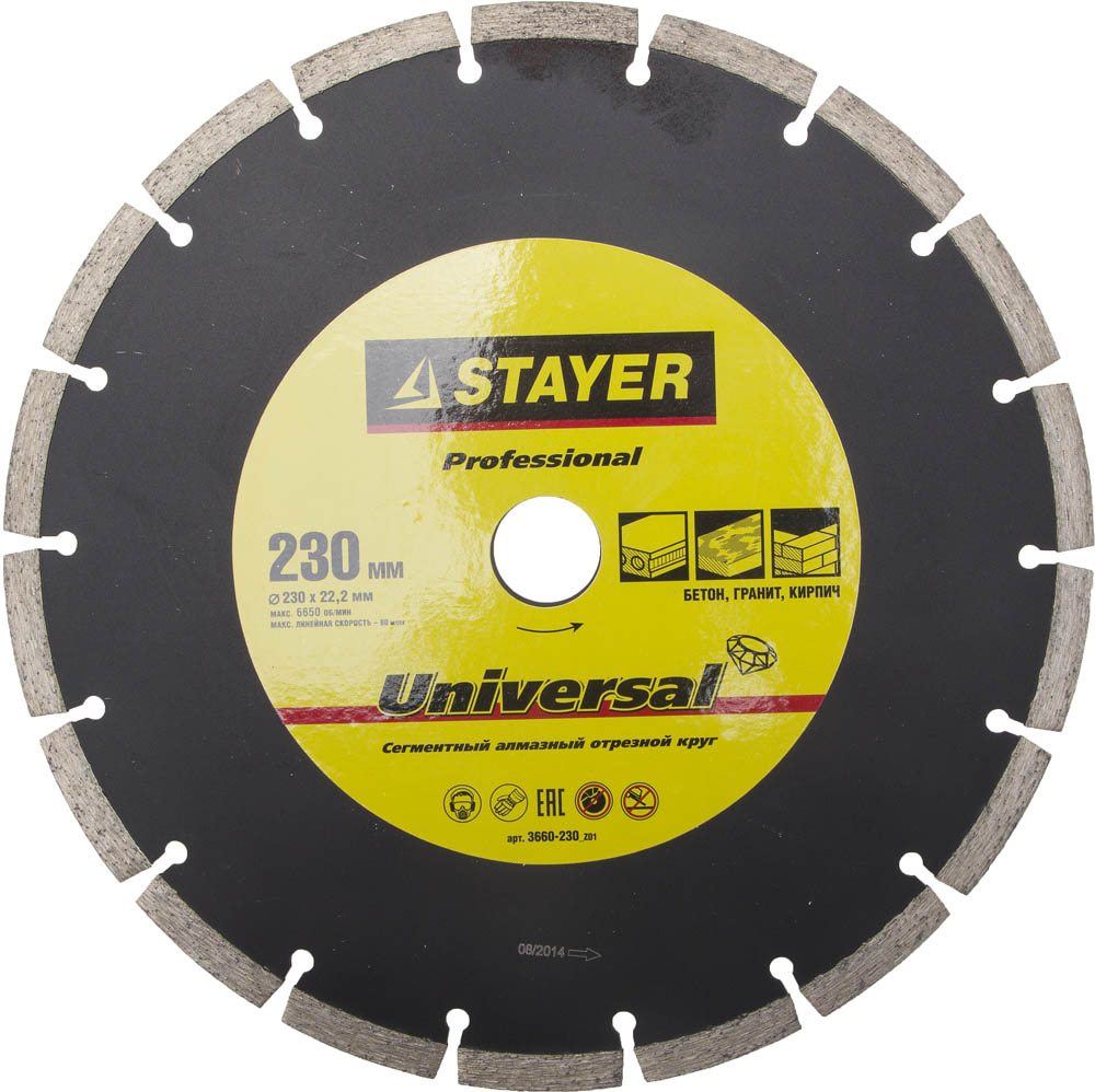 UNIVERSAL 230 мм, диск алмазный отрезной по бетону, кирпичу, плитке, STAYER Professional
