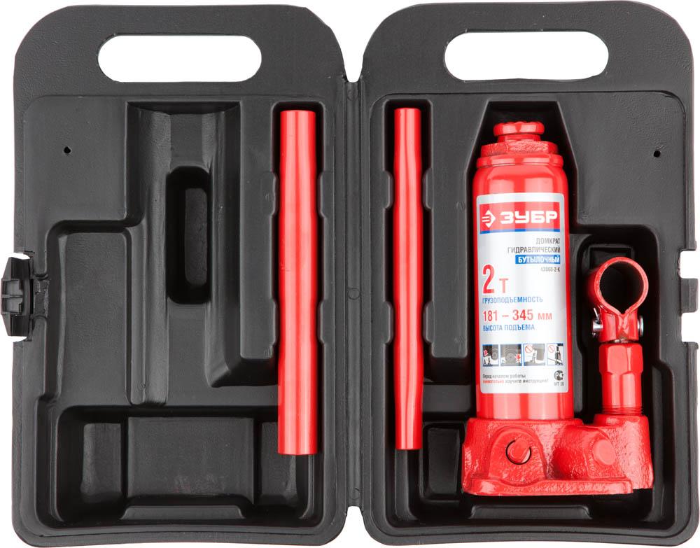 ЗУБР 2т, 180-347мм домкрат бутылочный гидравлический в кейсе, Профессионал