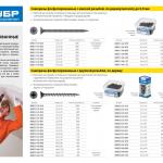 Саморезы СГМ гипсокартон-металл, 95 х 4.8 мм, 6 шт, фосфатированные, ЗУБР