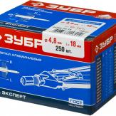 Заклепки алюминиевые, 4,8x18 мм, 250 шт, ЗУБР Профессионал